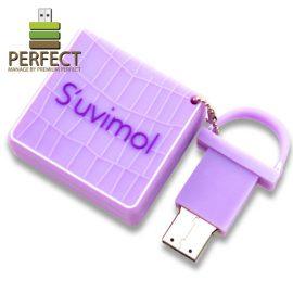 แฟลชไดร์ฟกระเป๋า-Suvimol